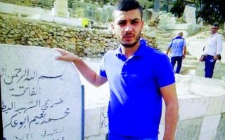 الصورة: محمد أبو عكر الشهيد والأسير.. وبينهما سيرة «نضال»