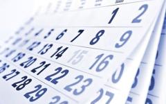 الصورة: 18 نوفمبر عطلة رسمية لأسواق المال في الدولة