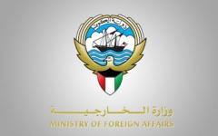 الصورة: الكويت ترحب ببيان النائب العام السعودي بشأن مقتل خاشقجي