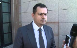الصورة: الحكومة اليمنية ترحب ببيان النيابة السعودية بشأن قضية خاشقجي