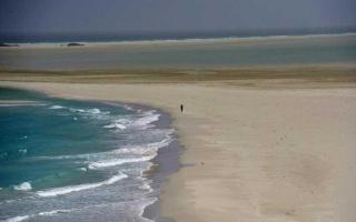 مركز الأرصاد: لا يوجد أي تأثير على الدولة من المنخفض المداري في بحر العرب