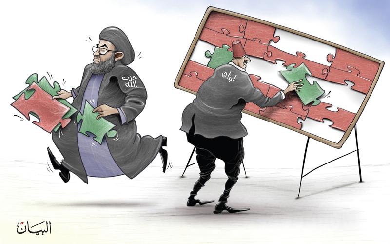 الصورة: تشكيل الحكومة..