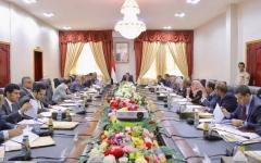 الصورة: الحكومة اليمنية تعلن المشاركة في اجتماع السويد