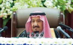 الصورة: الملك سلمان: إيران ترعى الإرهاب والخراب في المنطقة