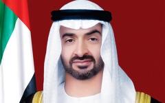 """الصورة: المجلس التنفيذي لإمارة أبوظبي يوفر فرص عمل لـ""""3285 """" مواطنا ومواطنة"""