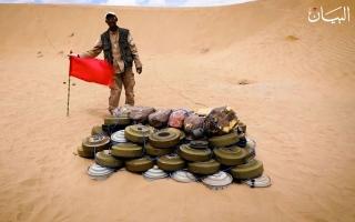"""الصورة: """"مسام"""" يتصدى لتجّار الألغام"""