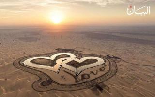 الصورة: دبي تعزف أنشودة الحب على رمال الصحراء