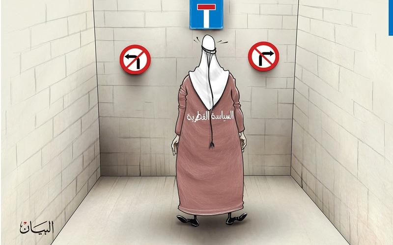 الصورة: السياسة القطرية