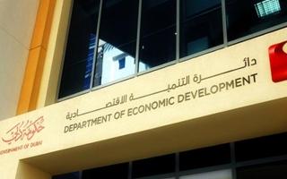 إطلاق الدورة الخامسة من «مسرعات اقتصادية دبي»