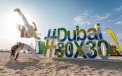 """الصورة: """"تحدي دبي للياقة"""" يختتم فعالياته بكرنفال كبير"""