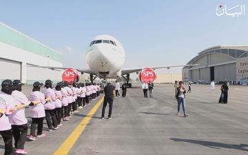 الصورة: 77 امرأة يسحبن طائرة عملاقة تزن 240 طناً في دبي