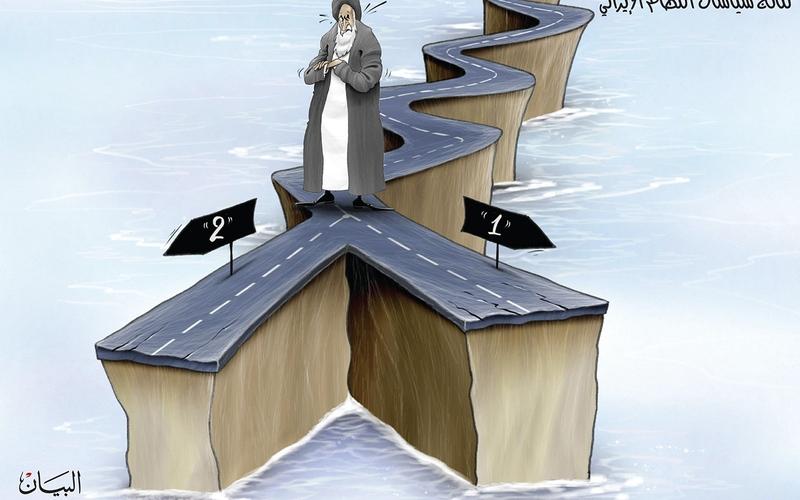 الصورة: نتائج سياسات النظام الإيراني