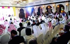 الصورة: البحرينيون يتوجهون الى صناديق الاقتراع اليوم