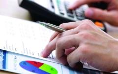 الصورة: إطلاق اعتماد جديد في ضريبة القيمة المضافة لدعم الشركات والأعمال