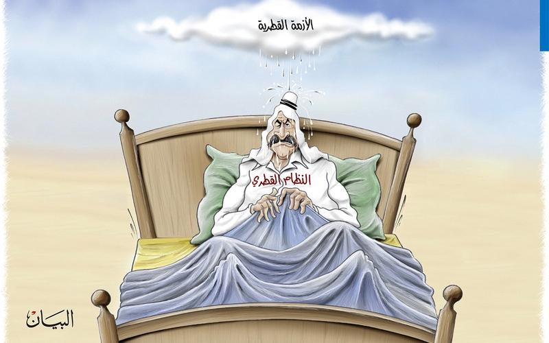 الصورة: الأزمة القطرية