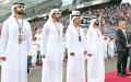 الصورة: الصورة: محمد بن راشد ومحمد بن زايد ومحمد بن سلمان وضيوف الدولة يشهدون ختام سباق الفورمولا 1
