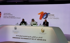 الصورة: جائزة الإبداع الرياضي تكشف عن الفائزين بالدورة العاشرة