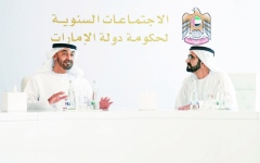 الصورة: الاجتماعات السنوية للحكومة تحفّز رحلة الإمارات نحو مئويتها