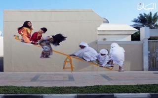 الصورة: مشروع جميرا.. جداريات فنية تنبض بالتراث