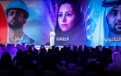 الصورة: الإمارات تطلق الاستراتيجية الوطنية للتشغيل 2031