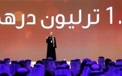 الصورة: حكومة الإمارات تطلق الاستراتيجية الوطنية لجودة الحياة