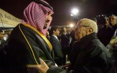 الصورة: ولي العهد السعودي يصل إلى تونس