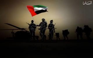 الصورة: يوم الشهيد.. احتفاء بقيّم التضحية والفداء