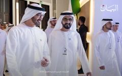 الصورة: الاجتماعات السنوية.. الإمارات رؤية 50 عاماً
