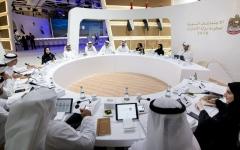 الصورة: 4 مبادرات حكومية لتمكين الشباب من المشاركة في صناعة المستقبل