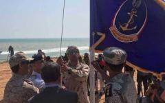 """الصورة: """"التحالف العربي"""" يسلم خفر السواحل اليمنية مهام تأمين موانئ حضرموت"""