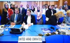 الصورة: الإمارات تشارك بمؤتمر عن التكنولوجيا النووية في التعامل مع التحديات التنموية