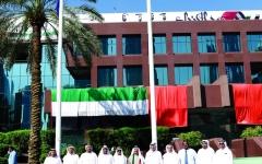 الصورة: «الإمارات العامة للبترول»:جسّدوا معنى الولاء