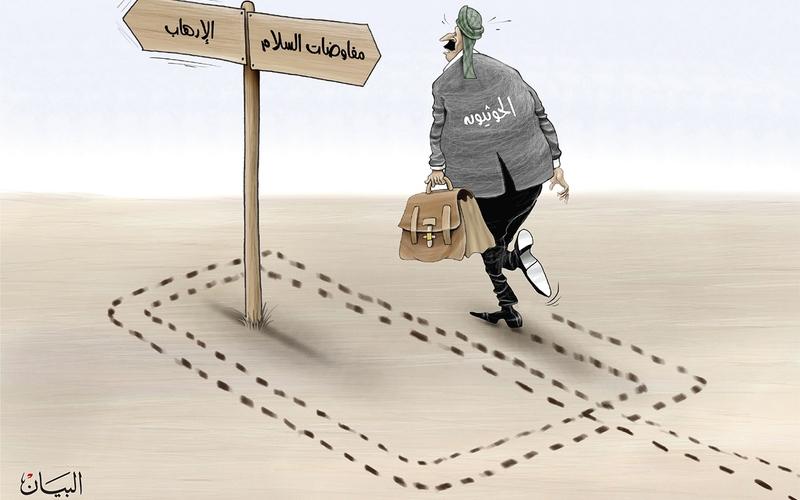 الصورة: الحوثيون