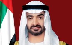 الصورة: محمد بن زايد: الإمارات ماضية بقوة نحو المستقبل بسواعد أبنائها
