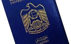 الصورة: الجواز الإماراتي الأول عالمياً