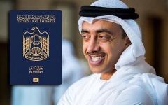 الصورة: فرحة عارمة تجتاح تويتر بإنجاز جواز السفر الإماراتي الكبير