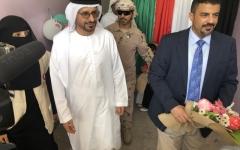 الصورة: الإمارات تدشّن مشروع 1000 فرصة عمل في عدن