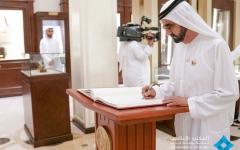 """الصورة: محمد بن راشد: نفخر بسجل إنجازات ومبادرات """"أم الإمارات"""""""