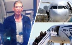 الصورة: إحالة مختطف الطائرة المصرية إلى المحاكمة الجنائية