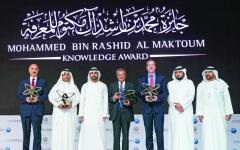 الصورة: حمدان بن محمد: دعم كبير من القيادة لمضاعفة الاستثمار في المعرفة