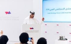 الصورة: المنتدى الاستراتيجي العـربي يحدد 5 أحداث مؤثرة في إعادة تشكيل العالم العربي