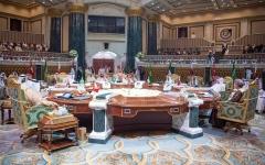 الصورة: إعلان الرياض يؤكد على  دور مجلس التعاون في مواجهة التحديات