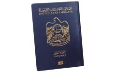 الصورة: صعود جواز السفر الإماراتي إلى القمة إنجاز تاريخي لا مثيل له عالمياً