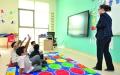 الصورة: الصورة: 5 محفزات تعــزز الاستثمار بالتعليم الخـاص في الإمارات