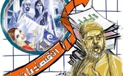 الصورة: الشباب ومستقبل الاقتصاد الإسلامي