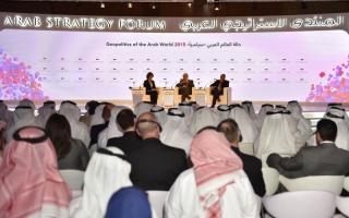 الصورة: «الاستراتيجي العربي» يستشرف تحولات المنطقة والعالم