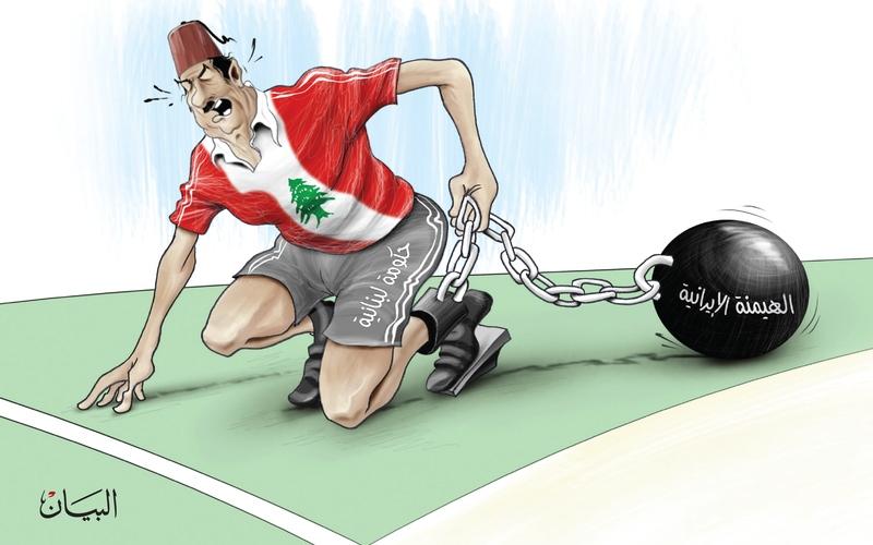 الصورة: الهيمنةالإيرانية.. حكومة لبنانية