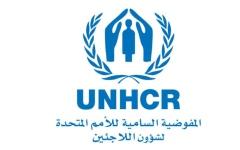 الصورة: الإمارات تعلن عن مساهمة سنوية لمفوضية الأمم المتحدة لشؤون اللاجئين