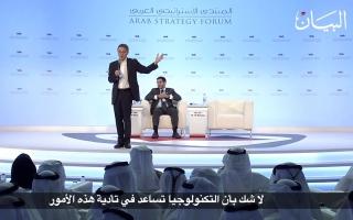 الصورة: الإمارات تسخّر التكنولوجيا لخدمة الإنسان