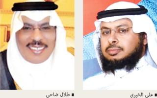 الصورة: محللون سعوديون لـ « البيان  »:  التحالف أجبر الميليشيا على الرضوخ للحوار